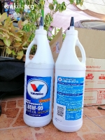 น้ำมันเกียร์ Valvoline 80W-90 High Performance Limited Slip